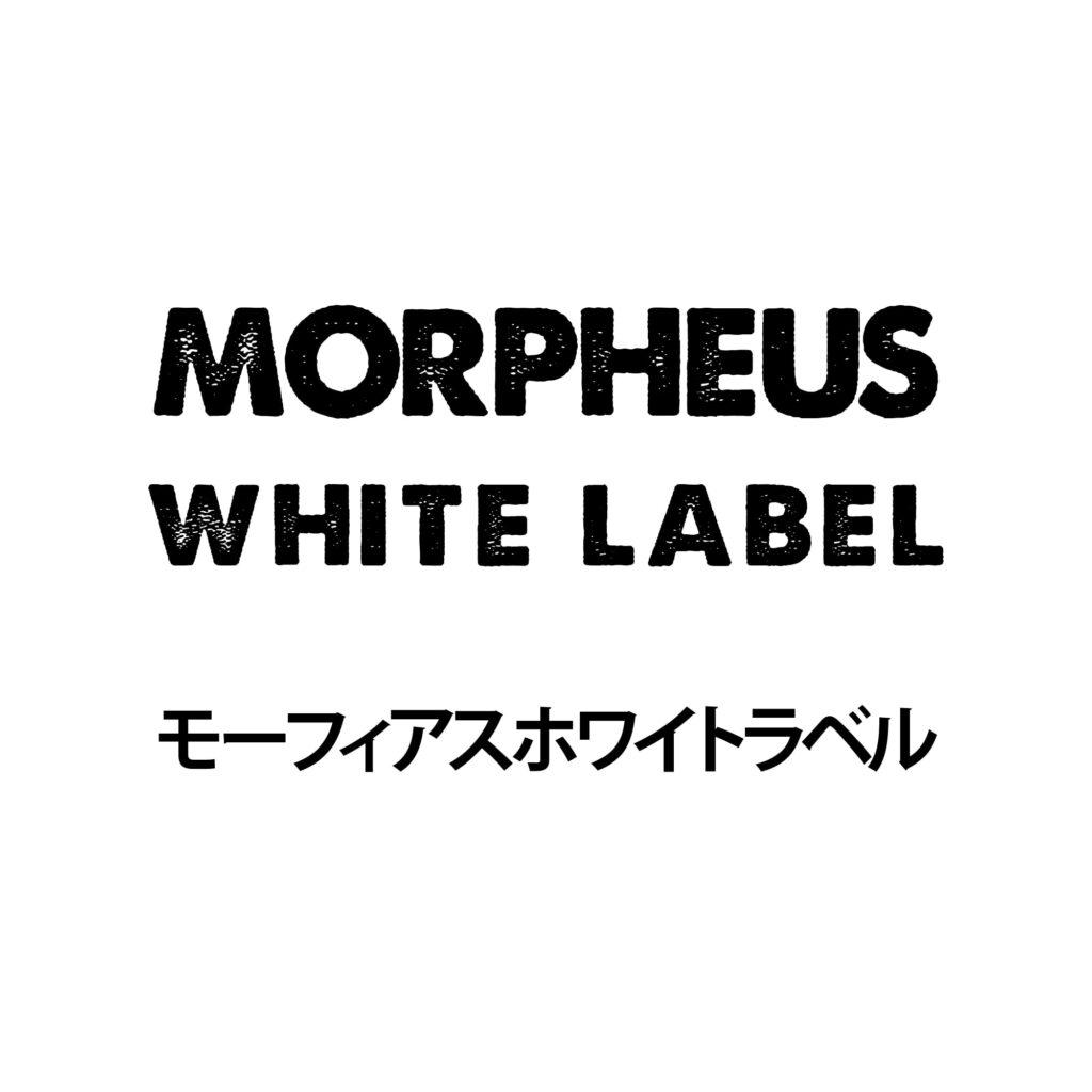 Morpheus White